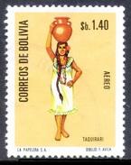 BOLIVIA-Yv. A 298-BOL-9161 - Bolivia