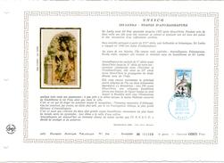 """FRANCE 1985 : Feuillet  DAP 1° Jour CERES En Soie RARE (4000 Ex) """" UNESCO 1985 : SRI LANKA """" N° YT SERV 90. Parfait état"""