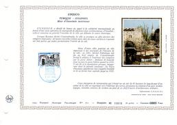 """FRANCE 1983 : Feuillet  DAP 1° Jour CERES En Soie RARE (4500 Ex) """" UNESCO 1983 : TURQUIE """" N° YT SERV 76. Parfait état"""