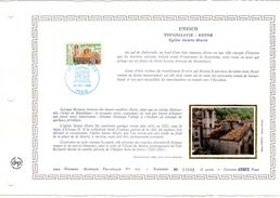 """FRANCE 1984 : Feuillet  DAP 1° Jour CERES En Soie RARE (4200 Ex) """" UNESCO 1984 : YOUGOSLAVIE """" N° YT SERV 81. Parf. état"""
