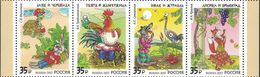 Russia, 2017, Literature Heritage Of Russia, Russian Fables, MNH