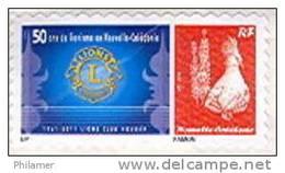 Nouvelle Caledonie Timbre Personnalise Prive 50 Anniversaire Clu Lion Lionisme Noumea 16/04/2011 Neuf Unc TBE
