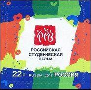 Russia, 2017, Mi. 2437, Sc. 7821, The 25th All-Russian Festival Russian Student Spring, Self-adhesive - 1992-.... Federation