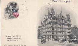 German Insurance Building Buffalo N.Y. 1903 - Buffalo