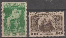 RUSSIA -  1934 Mendeleev 5k, 10k. Scott 536, 537. Used
