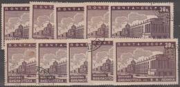 RUSSIA -  1939 30k Lenin Library X10. Clearance Lot. Scott 708. Used