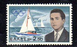 XP2093 - GRECIA 1960 , La Serie Emessa Per I Giochi Olimpici *** .