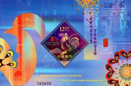 Macao - 2017 - Lunar Year Of The Rooster - Mint Souvenir Sheet With Embossing And Holographic 3D Printing