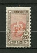 """TUNISIE 1906  Colis Postaux   N° 3     """" Courrier Postal """"   Neuf Avec Trace De Charnière - Tunisie (1888-1955)"""
