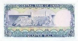 OMAN P. 15a 1/4 R 1977 UNC - Oman
