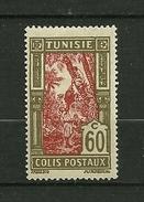 """TUNISIE  1926  Colis Postaux   N° 17 """" Récolte Des Dattes """"   Neuf Avec Trace De Charnière - Tunisie (1888-1955)"""