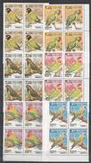4x  AFGHANISTAN - MNH - Animals - Birds - Parrots