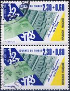 2640  Bloc De 2TP    OBLITERE  ANNEE 1990 - Frankreich