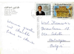 Maroc Morocco Marruecos Marokko Indonesie UNESCO Borobudur Java Lettre Cover Card Patrimoine Mondial.