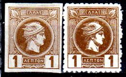 Grecia-F0098 - Emissione 1886-1889 - Valore Da 1 Lepta (sg/+) NG/Hinged - Senza Difetti Occulti. - Unused Stamps