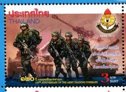 XF0621 Thailand 2015 Special Forces 1v MNH - Tailandia