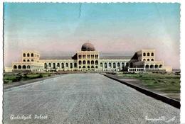 Bahrain Postally Used Postcard Of The Palace 1950s Bahrein - Bahreïn