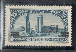 SYRIE N°183 N**  Variété Surcharge Renversée - Syrie (1919-1945)