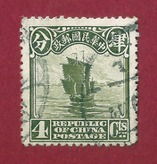 China - 4 C - 1913 - 1912-1949 Republic