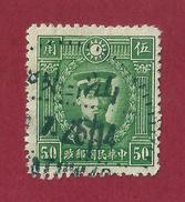 China - 50 C - 1941 - 1941-45 Northern China