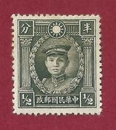 China - 1/2 C - 1941 - 1941-45 Chine Du Nord