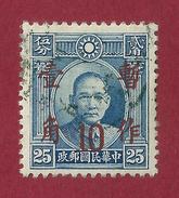 China - 25 C - 1942 - 1941-45 Nordchina
