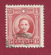 China - 15 C - 1942 - 1941-45 Northern China