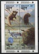 BHUTAN, ANIMALS / NATURE PROTECTION 1993 - Bhoutan