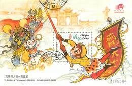 Bloc Oblitéré Macau China Macao Chine Correios De Macau Literatura E Personagens Literarias Jornada Para Ocidente 2000