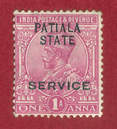 India - Patiala - 1 Anna - 1925 - Patiala