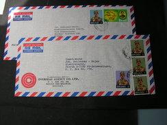 Brunai 2 Old Cv.Lot - Brunei (1984-...)