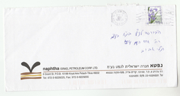 1999  ISRAEL COVER Illus ADVERT NAPHTHA  PETROLEUM CORP  Minerals Oil  Stamps
