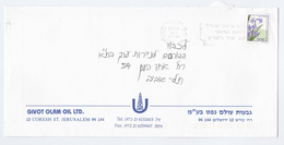 1999  ISRAEL COVER Illus ADVERT  OIL DERRICK   Givot OIL LTD Minerals  Stamps - Erdöl