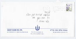 1999  ISRAEL COVER Illus ADVERT  OIL DERRICK   Givot OIL LTD Minerals  Stamps