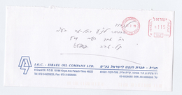 1999  ISRAEL COVER Illus ADVERT  ISRAEL OIL COMPANY  Minerals  Stamps Meter - Pétrole