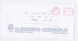 1999  ISRAEL COVER Illus ADVERT  ISRAEL OIL COMPANY  Minerals  Stamps Meter - Erdöl