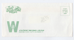 ISRAEL COVER Illus ADVERT  The MAGIC GARDEN FLOWERS, SAILING , SHIP Prepaid PPI  Stamps - Israel