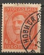 Timbres - Yougoslavie - 1932 - 4 D - N° 216 A - - 1931-1941 Royaume De Yougoslavie