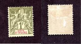Cote D'Ivoire N°13 N* TB Cote 65 Euros !!! - Unused Stamps