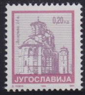 3. Yugoslavia, 1994, Definitive - Monasteries, MNH (**) Michel 2674 - 1992-2003 Federal Republic Of Yugoslavia