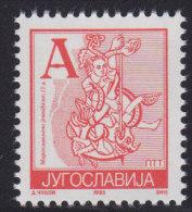 3. Yugoslavia, 1993, Definitive - Book Illumination, MNH (**) Michel 2601 - 1992-2003 Federal Republic Of Yugoslavia