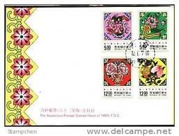 FDC 1993 Auspicious Stamps Lotus Sparrow Peach Peony Fruit Vase Flower Bird