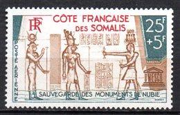 Col 4/ Cote Des Somalis PA N° 37  Neuf X MH  Cote 12,00€ - Côte Française Des Somalis (1894-1967)