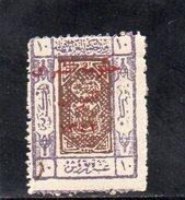 TRANSJORDANIE 1924-6 * - Jordanien