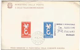 ITALIA BRUXELLES EXPOSICION UNIVERSAL DE 1958 BRUSELS HOJITA SIN DENTAR MAT UFF POSTALE MOBILE N.1