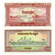 CAMBODIA - 2000 RIELS 1995 UNC - P 45 - Cambodia