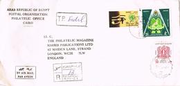 24350. Carta Certificada CAIRO (Egypt) 1976. Philatelic Office - Égypte