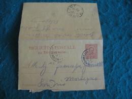 Regno Italia  Biglietto Postale 20 Centesimi - 9 LUGLIO 1895  VENEZIA  -  167