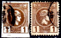 Grecia-F0103 - Emissione 1886-1889 - Valore Da 1 Lepta (o) Used - Senza Difetti Occulti. - 1886-1901 Piccolo Hermes