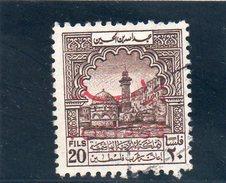 JORDANIE 1953 O - Jordanie